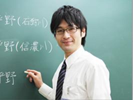 山田 隆徳